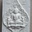 หลวงพ่อโต ครบรอบ 688ปี (เนื้อผง) วัดพนัญเชิง พระนครศรีอยุธยา ปี2555 thumbnail 2