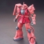 HG 1/144 Char Aznable Zaku II [Gundam The Origin] thumbnail 5