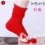A046**พร้อมส่ง** (ปลีก+ส่ง)ถุงเท้าแฟชั่นเกาหลี ข้อยาว มี 10 สี เนื้อดี งานนำเข้า(Made in Korea) thumbnail 13