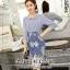 เสื้อผ้าแฟชั่นเกาหลี set เสื้อ และกระโปรงสวยเก๋สวยมากๆ thumbnail 1