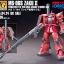 HG 1/144 Char Aznable Zaku II [Gundam The Origin] thumbnail 2