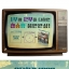 ซีรีย์เกาหลี REPLY 1998 Original Sound Track 1 - TVN Drama thumbnail 2