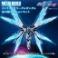 METAL BUILD Strike Freedom Gundam Wing of Light Effect Part Set thumbnail 1