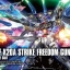 HGCE 1/144 Strike Freedom Gundam (Revive) thumbnail 1