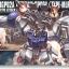 1/144 HGUC Gundam GP02A MLRS CUSTOM thumbnail 1