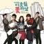 Flower Boy Next Door O.S.T - tvN Drama (CD+DVD /+Photobook) [Special Edition thumbnail 1