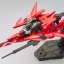 HGUC 1/144 MSN-001-2 Delta Gundam Unit 2 Ver. GFT Limited Color thumbnail 4