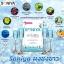 Soniya Vita Blu gluta vit ผงชงขาว จากโซนิญ่า ขาวไว ใน5 วัน thumbnail 7