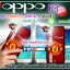 เคส oppo F3 pvc ภาพให้สีคอนแทรส สดใส ภาพคมชัด มันวาว แตกต่างจากเคสทั่วไป thumbnail 1