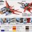 PG FX-550 Skygrasper thumbnail 2