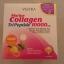 Vistra Marine Collagen TriPeptide 10000 mg - วิสทร้า มารีน คอลลาเจน ไตรเปปไทด์ 10000 มก. รสส้ม thumbnail 1