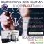 Health Essence Brain Boost 4 in 1 ราคา วิตามินบำรุงสมอง 4 in 1 จากประเทศออสเตรเลีย thumbnail 5