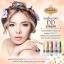 Beautelush Babyface DD cream SPF 50 PA +++ 30 g. บิวตี้ลัช ดีดี ครีม thumbnail 7