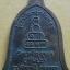 เหรียญระฆังหลวงพ่อเล็ก รุ่นวางศิลาฤกษ์เมรุ41 วัดเจริญภูผา สงขลา thumbnail 2
