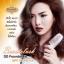Beautelush Babyface DD cream SPF 50 PA +++ 30 g. บิวตี้ลัช ดีดี ครีม thumbnail 4