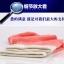 S333**พร้อมส่ง** (ปลีก+ส่ง) ถุงเท้าแฟชั่นเกาหลี พับข้อ คละ 4 สี มี 10 คู่/แพ็ค เนื้อดี งานนำเข้า(Made in China) thumbnail 8