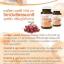 Vistra Acerola Cherry Vitamin C 1000 mg 60 แคปซูล [ขวดกลาง] เสริมภูมิคุ้มกัน ลดอาการภูมิแพ้ ลดไข้ thumbnail 2