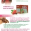 Vistra Calplex Instant Powder Drink แคลเพล็กซ์ แคลเซียม ชนิดผงรส สตรอเบอร์รี่ รสชาติอร่อย ชงง่าย thumbnail 2