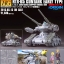 HG 1/144 RTX-65 Guntank Early Type [Gundam The Origin] thumbnail 2