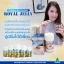 Healthway Royal Jelly 1200 mg เฮลธ์เวย์ รอแยล เจลลี่ นมผึ้งคุณภาพพรีเมี่ยมที่สุด จากออสเตเลีย thumbnail 8