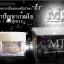 MJ Plus Miracle Cream ครีม ลดฝ้า กระและจุดด่างดำ ครีมMJ 30 ml thumbnail 4
