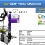 เครื่อง Heat Press Machine thumbnail 4