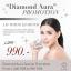 Liv White Diamond cream ลิฟ ไวท์ ไดมอนด์ ครีม ส่งฟรีEMS thumbnail 2