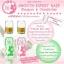 Little Baby Rapunzell Shampoo ลิตเติ้ล เบบี้ ราพันเซล แชมพู thumbnail 13
