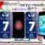 เคสทีมชาติไทย iPhone5 case thumbnail 1