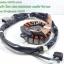 (Honda) ชุดฟินคอล์ย (ขดลวด) Honda PCX 150 i (ไฟหน้า LED ) แท้ thumbnail 1
