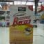Bode Vitamin B Complex +B12 วิตามินบี คอมเพล็กซ์ พลัส บี 12 thumbnail 2