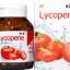 บูนี่ ไลโคปีน (สารสกัดจากมะเขือเทศ) 60 แคปซูล Boone Lycopene thumbnail 1