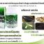 Aiyara Aimmura เอมมูร่า อาหารเสริม งาดำและธัญพืช thumbnail 4
