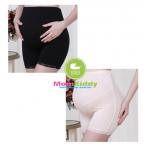 กางเกงขาสั้นคนท้องกันโป๊ มีระบายลูกไม้ที่ชายกางเกง ปรับสายที่เอวได้ - LG002