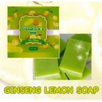 GINSENG LEMON SOAP สบู่โสมมะนาว by jeezz