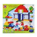 ตัวต่อเลโก้ Where playing is learning 70 ชิ้น