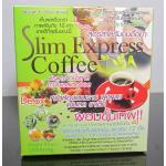 กาแฟสลิมเอ็กเพรส Slim express coffee ผอมขึ้นเทพ