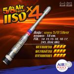 เสา X4 ย่าน 140-150 MHz.