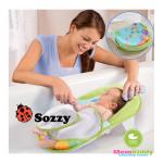 เก้าอี้ที่นั่งอาบน้ำเด็กแรกเกิด Sozzy Bath Sling with Warming Wings