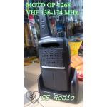 MOTO GP-1268B UHF