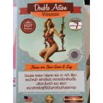 Double Action Vitamin by JP Natural Cosmetic ลดน้ำหนัก สลายไขมัน