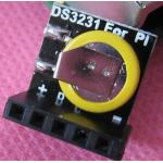 Raspberry Pi External highest precision clock module DS3231