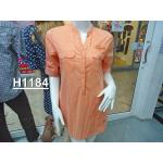 เสื้อเชิ้ต แฟชั่น H1184