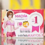 Macha มาช่า ลดน้ำหนัก ราคาถูกลด 60-80%