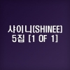SHINEE - Album Vol.5 [1 of 1] แบบ Cassette Tape เป็น Limited Edition + โปสเตอร์ พร้อมกระบอกโปสเตอร์