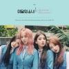 LOONA 1/3 - Mini Album Vo.1 [Love&Live] หน้าปก mint ver. แบบ Limited Edition + โปสเตอร์พร้อมกระบอกโปสเตอร์