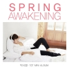 Park Si Hwan - Mini Album Vol.1 [Spring Awakening] ( + Polaroid + Post Card) + Poster in Tube