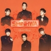 SHINHWA - SPECIAL STAMP [CONSTELLATION] + POSTCARD SET
