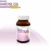 Vistra Evening Primrose 1000 mg ขนาด 75 แคปซูล ผิวเนียนนุ่ม ชุ่มชื้น ไม่แห้งกร้าน บรรเทาอาการก่อนมีประจำเดือน ลดผมร่วง