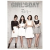 สินค้านักร้องเกาหลี Girl`s Day - Kihno Album